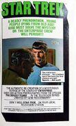 Star Trek Fotonovel 11 back cover