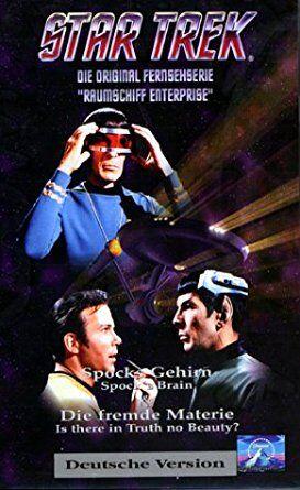 Spocks Gehirn – Die fremde Materie.jpg