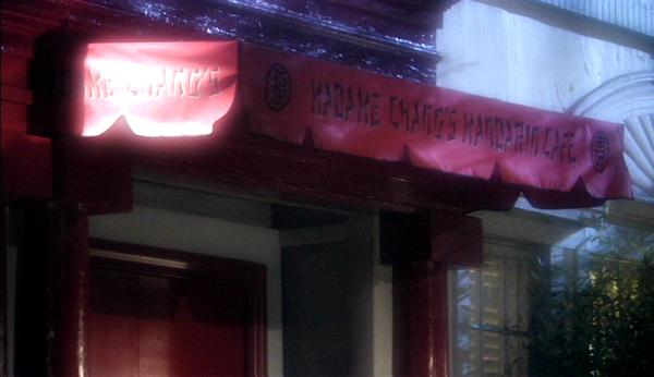 Madame Chang's Mandarin Cafe
