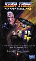VHS-Cover TNG 6-06