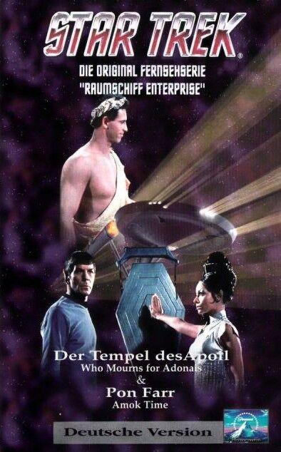 Der Tempel des Apoll – Pon Farr.jpg