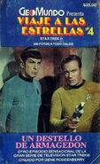 Star Trek Fotonovel 04 (spanish)