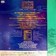 Inside Star Trek LD back cover with obi