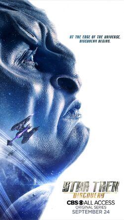 Star Trek Discovery Season 1 Voq poster 2.jpg