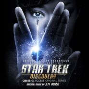 Star Trek Discovery Soundtrack Season 1 Chapter 1 cover