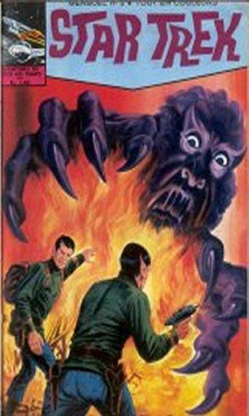 The Brain Shockers (Gold Key Comics)