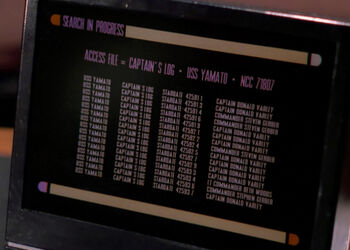 Steve Garber's name appearing in log search