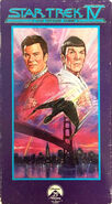 The Voyage Home 1987 US VHS cover