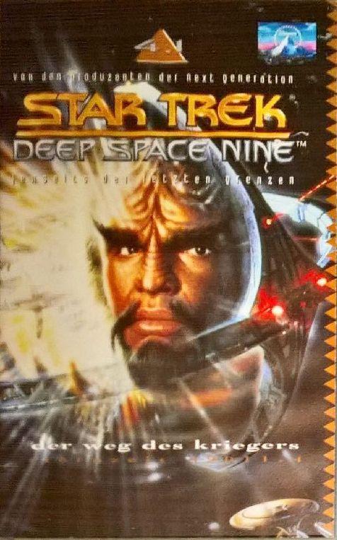 Der Weg des Kriegers (VHS)