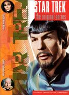 TOS DVD Volume 20 cover