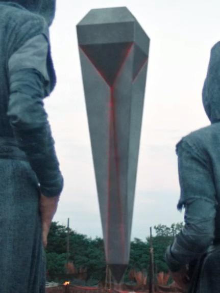 Ba'ul pylon