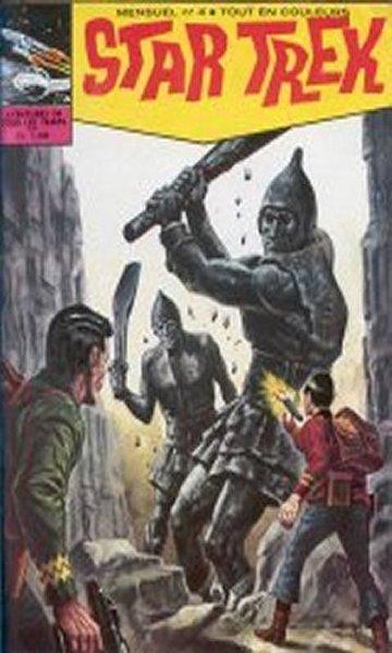 Sceptre of the Sun (Gold Key Comics)