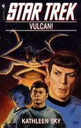 Vulcan Bantam reprint