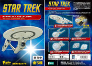 F-Toys 2016 Starfleet Collection box 2016