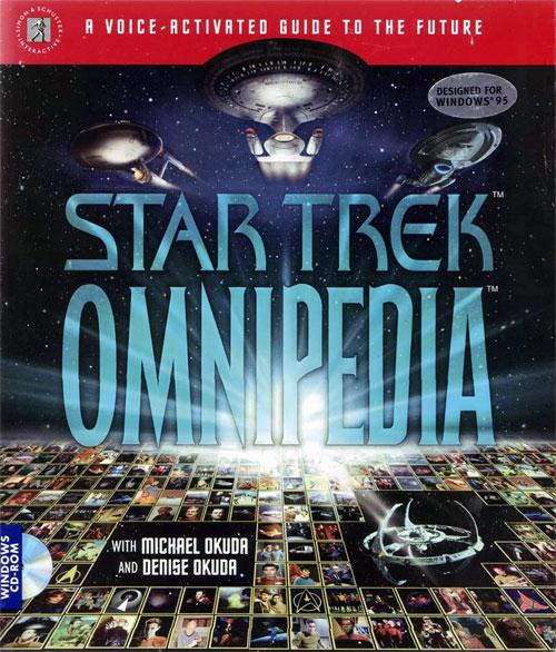 Omnipedia CD-ROM cover.jpg
