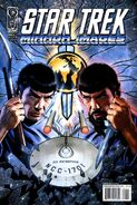 Mirror Images issue 1 cover A