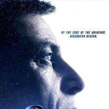 Star Trek Discovery Season 1 Gabriel Lorca poster 2.jpg