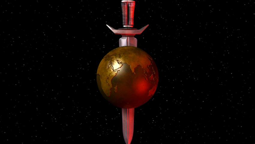 Logo Terranisches Imperium.jpg