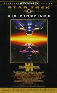 ST06 VHS Cover Die Kinofilme