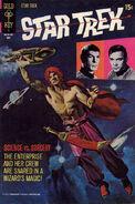 Sceptre of the Sun Comic
