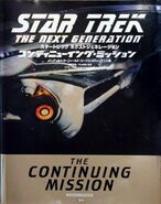 Star Trek The Next Generation - The Continuing Mission, Japan