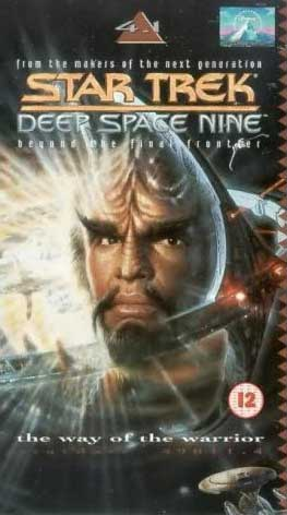 DS9 Season 4 UK VHS