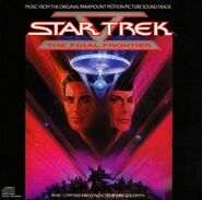 Star Trek V Soundtrack
