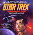 Captain Sulu Adventures - Transformations