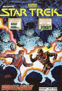 Deadly Allies! (DC Comics)