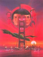 Poster film ST04.jpg