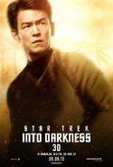 STID-UK Sulu poster