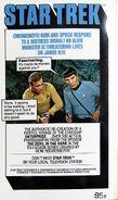 Star Trek Fotonovel 09 back cover