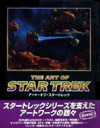 The Art of Star Trek Japan cover with obi