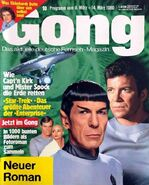 Gong magazine cover issue 10, 1980