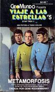 Star Trek Fotonovel 05b (Spanish)
