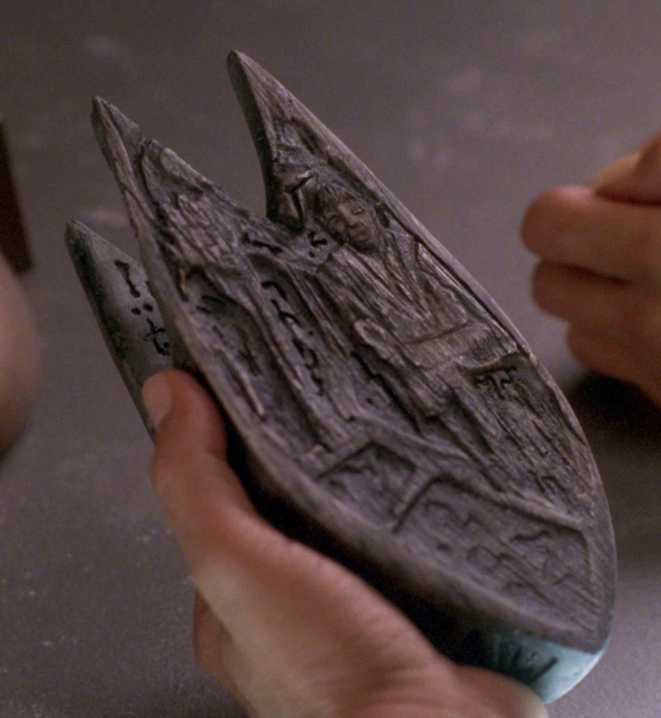 Vulcan mythology