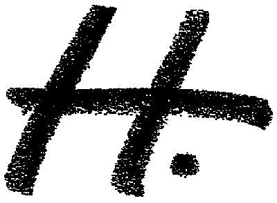 Heel (publisher)