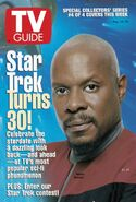 TV Guide cover, 1996-08-24 (4 of 4)