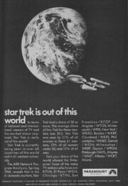 Star Trek syndication advertisment1.jpg