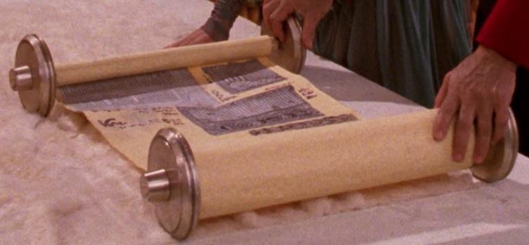 Kriosian temple scroll.jpg