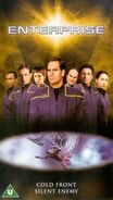 ENT 1.6 UK VHS cover
