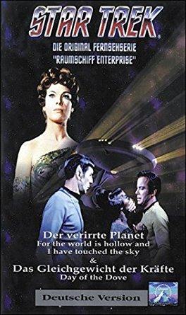 Der verirrte Planet – Das Gleichgewicht der Kräfte