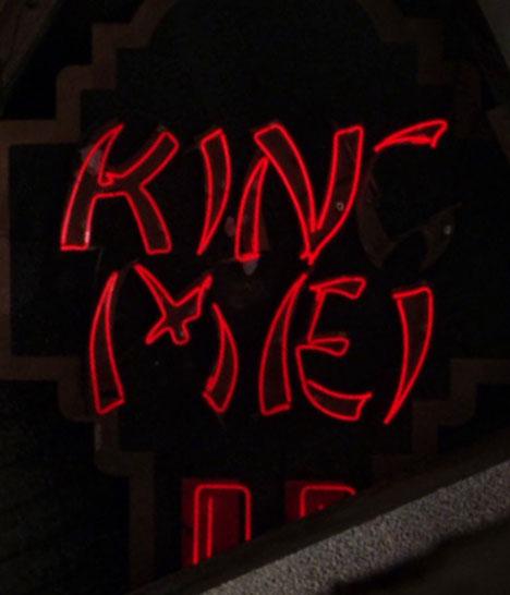 King Mei