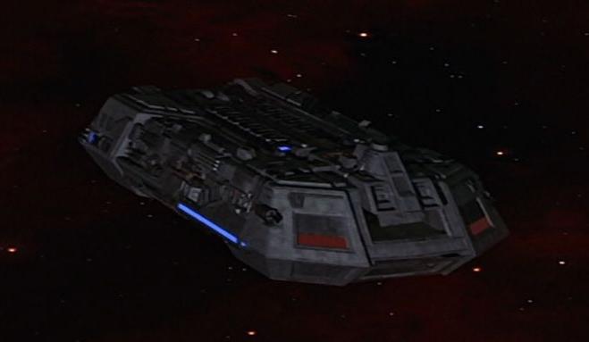 Federation holoship