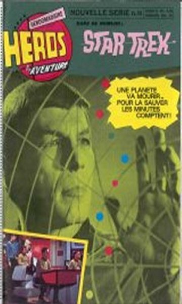 Invasion of the City Builders (Gold Key Comics)