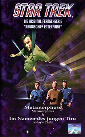 Metamorphose – Im Namen des jungen Tiru.jpg