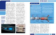 USS Enterprise Owners Workshop Manual pp. 20-21 spread
