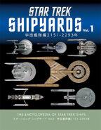 Star Trek Shipyards Starfleet Ships 2151-2293 Japanese edition