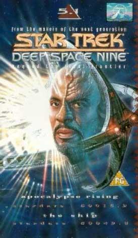 DS9 Season 5 UK VHS