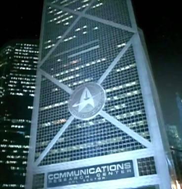 Kommunikationsforschungszentrum